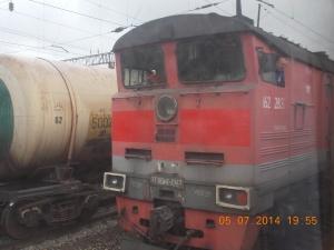 Trans Siberian 1 100