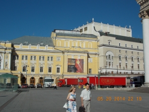 Red Square 004