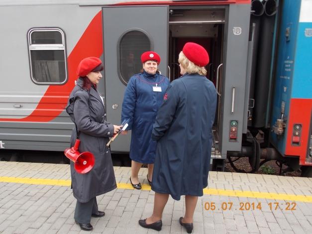Trans Siberian 1 077