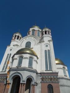 Yekaterinburg 075