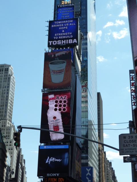 NYC 1 026