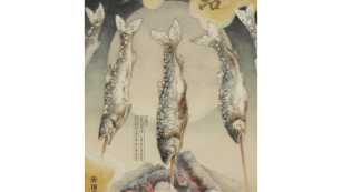 j fish